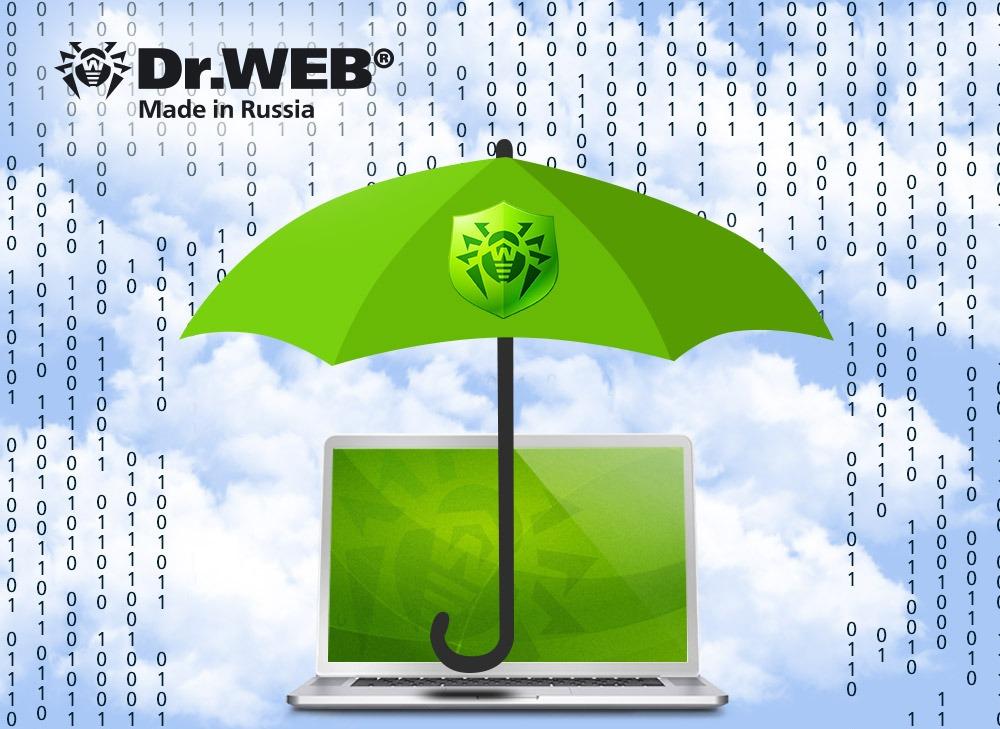 dr web antivirus para empresas